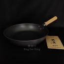 日本製鐵匠窒化鐵24cm 平底鍋