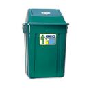 新海洋 GEO42 長方膠垃圾桶 42L