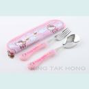 Hello Kitty 粉紅色餐具袋連叉,匙羹