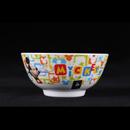 "Mickey Fun-Tastic Friends - 米奇老鼠 4.5"" 飯碗"