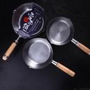 日本吉川雪平鍋及廚具